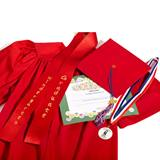 Kindergarten Graduation Award Set - Matte