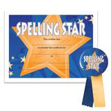 Certificate/Button Award Set- Spelling Star